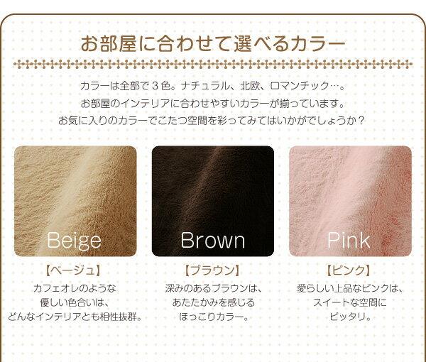 【200円OFFクーポン発行】 ラビットファー...の紹介画像2