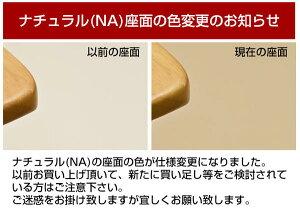 BONITAダイニング5点セットテーブル140cm(テーブル+チェア4脚入り)「ダイニングテーブルチェア椅子いす木製」【代引き不可】