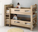 2段ベッドにもなるワイドキングサイズベッド Whentass ウェンタス 薄型軽量ボンネルコイルマットレス付き フルガード ワイドK200 「木製 おしゃれ 2段ベッド 耐震構造 しっかり丈夫な2段ベッド サイドガード付きで安心」