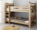 2段ベッドにもなるワイドキングサイズベッド Whentass ウェンタス 薄型軽量ポケットコイルマットレス付き スタンダード ワイドK200 「木製 おしゃれ 2段ベッド 耐震構造 しっかり丈夫な2段ベッド サイドガード付きで安心」