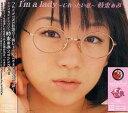 I'm a lady~じれったい私~ [DVD付限定盤] / 時東ぁみ 画像