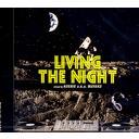 Artist Name: V - リヴィング・ザ・ナイト[CD] / オムニバス (Mixed by KOENIE aka DJ MAYAKU)
