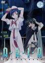 ARIA The NATURAL Navigation.7[DVD] / アニメ