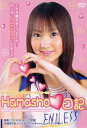 Hamasho 日記 ~浜田翔子in 『ガラスのヒール レースクイーンの女神たち The Movie』
