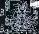 【送料無料選択可!】エンマハウス 2014〜DJ エンマ 20th ニバーサリー〜 / DJ EMMA