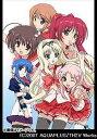 OVA To Heart2 第1巻 初回限定版 DVD / アニメ