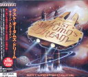 Artist Name: L - サターン・スカイライン[CD] / ラスト・オータムズ・ドリーム