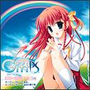 PS2ゲーム「Gift〜ギフト〜Prism」オープニング主題歌: 虹色[CD] / 藤弥美里