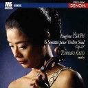 作曲家名: Ka行 - イザイ: 無伴奏ヴァイオリン・ソナタ[CD] / 加藤知子