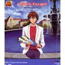 Billy's Target (テニスの王子様 キャラクターCD) [初回限定生産] / 不二周助 (CV: 甲斐田ゆき)