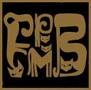 FPMB -Fantastic Plastic Machine Best- / Fantastic Plastic Machine