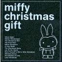 【送料無料選択可!】ミッフィー クリスマス・ギフト / オムニバス