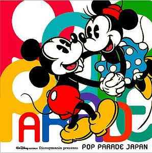 http://thumbnail.image.rakuten.co.jp/@0_mall/neowing-r/cabinet/item_img_033/avcw-12573.jpg