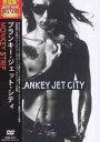 CD, DVD, 樂器 - MONKEY STRIP / BLANKEY JET CITY