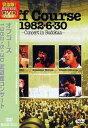 Off Course 1982 6 30 武道館コンサート / オフコース