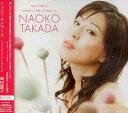 Composer: Ta Line - トッカータとフーガ〜マリンバ・ミーツ・クラシック[CD] / 高田直子(マリンバ)