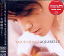 アクアレル[CD] / 大萩康司