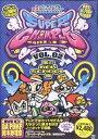 スーパーチャンプル Vol.2 〜嵐のNEW SCHOOL編〜[DVD] / オムニバス