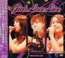 Girls love live / 佐藤寛子、ほしのあき、磯山さやか and more