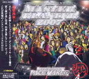 MASTER BLASTER 2007 〜JAPANESE REGGAE DANCEHALL IN DE HIGH 2〜 Mixed by PACE MAKER[CD] / オムニバス