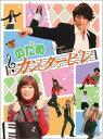 のだめカンタービレ DVD-BOX / TVドラマ