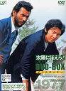 """太陽にほえろ! 1977 DVD-BOX 2 """"ボン&ロッキー""""編 [初回限定生産][DVD] / TVドラマ"""