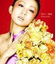 BUT/愛証 [枚数限定生産盤] / 倖田來未