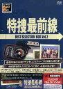 【送料無料選択可!】特捜最前線 BEST SELECTION BOX Vol.2 DVD-BOX [完全限定生産] / TVドラマ