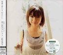 【送料無料選択可!】光と影のパレット [初回盤] / 秋山奈々
