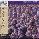 Artist Name: K - エレクトリック[CD] / キング・クリムゾン