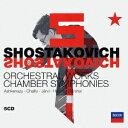 作曲家名: Ka行 - ショスタコーヴィチ: 管弦楽曲集[CD] / クラシックオムニバス