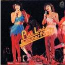 【送料無料選択可!】サマーファイヤー'77 [初回生産限定盤] / ピンク・レディー