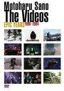 EPIC YEARS THE VIDEOS 1980-2004[DVD] / 佐野元春