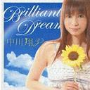 【送料無料選択可!】Brilliant Dream [CD+DVD] / 中川翔子