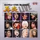 ロックミュージカル『BLEACH 再炎』-LIVE- / ミュージカル