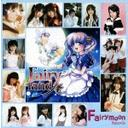 【送料無料選択可!】Fairyland / オムニバス