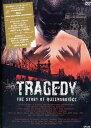 トラジェディ TRAGEDY-THE STORY OF QUEENSBRIDGE[DVD] / トラジェディ・カダフィ