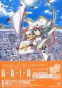 ARIA The ANIMATION Navigation.4[DVD] / アニメ