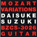 Composer: Sa Line - モーツァルト・ヴァリエーションズ[CD] / 鈴木大介
