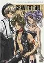 グラビテーション TVシリーズ Vol.3[DVD] / アニメ