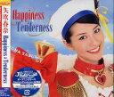 TVドラマ「美少女戦麗舞パンシャーヌ~奥様はスーパーヒロイン!~」OPテーマ: Happiness&Tenderness / 矢吹春奈 画像