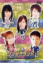 アイドル声優ワンダーランド 〜アキハバラ情報局〜 Vol.2[DVD] / バラエティ