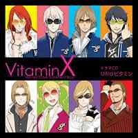 VitaminX ドラマCD「Ultraビタミン」[CD] / ドラマCD (<strong>鈴木達央</strong>、小野大輔、鳥海浩輔、他)