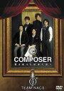 COMPOSER〜響き続ける旋律の調べ[DVD] / 舞台 (TEAM-NACS)