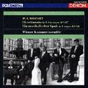 作曲家名: A行 - モーツァルト: ディヴェルティメント 第15番 変ロ長調 K.287[CD] / ウィーン室内合奏団