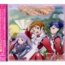 アニメ「舞-乙HiME」オリジナルサウンドトラック Vol.1[CD] / アニメサントラ