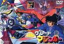 グレートマジンガー Vol.4 DVD / アニメ