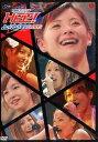 ハロ☆プロ パーティー! 2005~松浦亜弥キャプテン公演~ / 松浦亜弥、W、メロン記念日