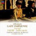オッフェンバック: バレエ「パリの喜び」、他 / シャルル・デュトワ(指揮)/モントリオール交響楽団