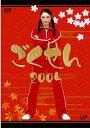 【送料無料選択可!】ごくせん 2005 DVD-BOX / TVドラマ